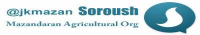 Mazandaran Agriculture Channel in Soroush Social Network
